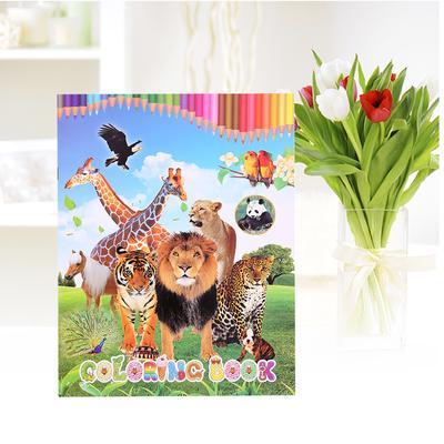 1 Adet Hayvan Kızlar Okul öncesi çocuklar Için Boyama Kitabı