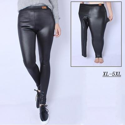 c889f2650 Leggings  Leather pants-prices and delivery of goods from China on ...