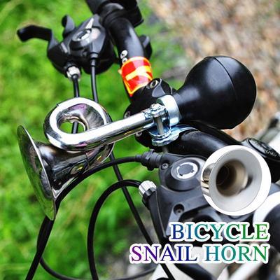 Classic Bicycle Bike Cycling Hiking Handlebar Bell Ring Loud Horn Alarm 5 colors