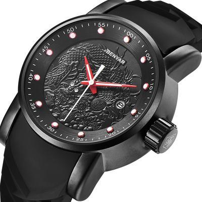 Наручные мужские кварцевые часы