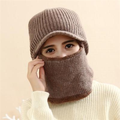 0599bbba11d Neck warmer hat-prices and products in Joom e-commerce platform ...