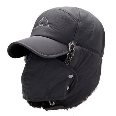 Warm Plush Ear Flaps Breathable Mask Neck Thicken Winter Cycle Cap Scarf Set Women Men Warm Hat
