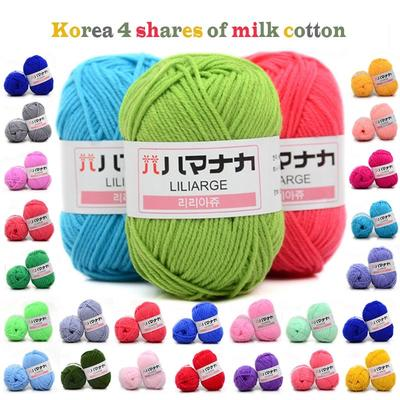 25 Grams/Ball Handmade Cotton Cotton Milk Thread Worsted Wool Line Yarn For Knitting DIY