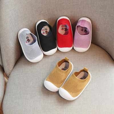 SUNyongsh Children Baby Shoes Boys Girls Kids Loafers Solid Color Soft Bottom Breathable Casual Shoes
