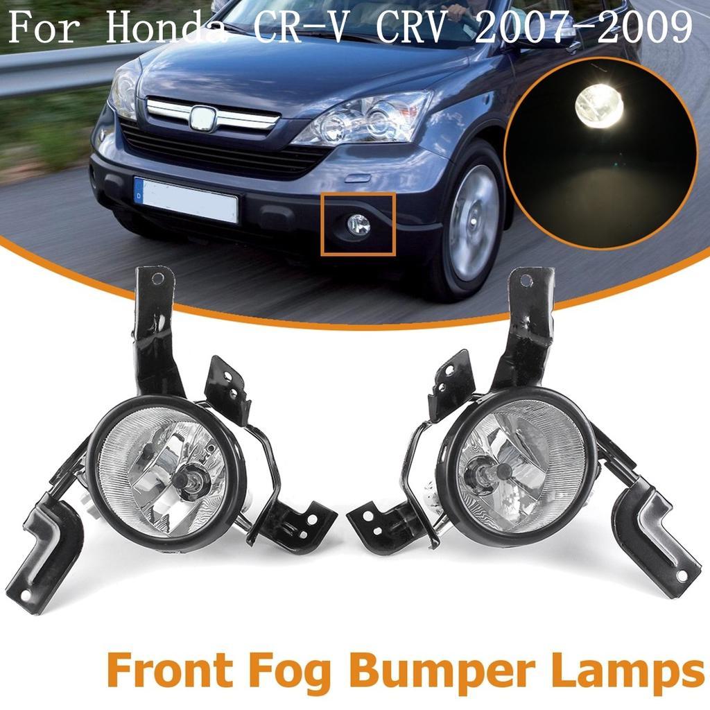 Bezel Fits 09-14 Maxima Bumper Clear Fog Lights Driving Lamps w//Switch Bulbs