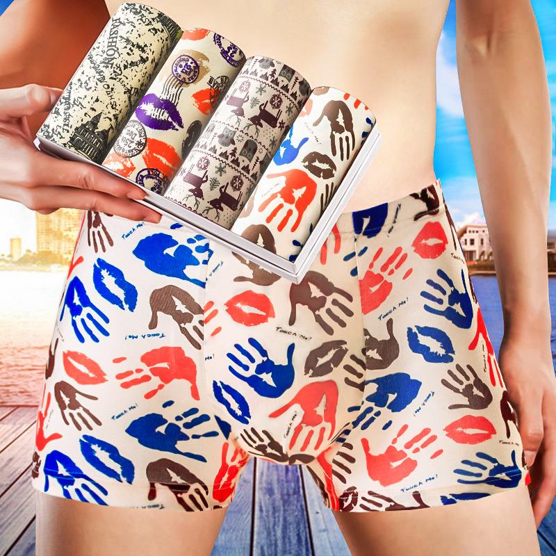 Men/'s Beach Underwear Cartoon Print Loose Swimwear Sleepwear Boxer Briefs Shorts