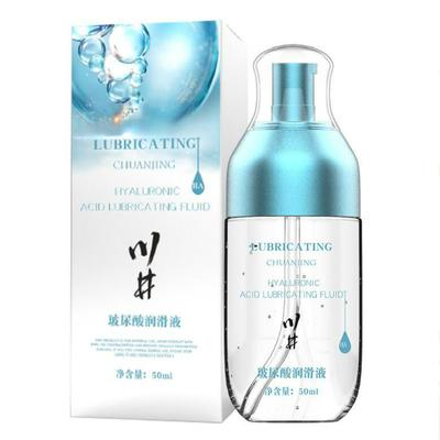 Silk Touch Anal Analgesic Sex Lubricant Water Base Pain Relief Anti-pain Gel Anal Lubrication of Sex Oil for Adults