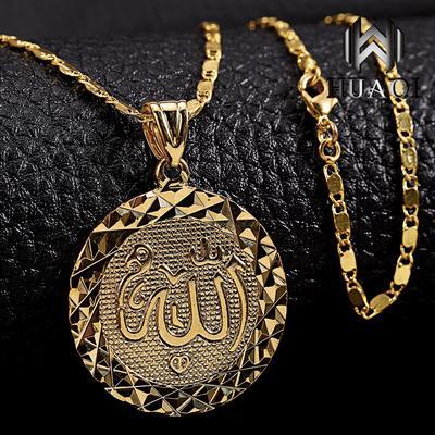 Quran Necklace Allah Muslim Pendant Islamic Stainless Koran Q6S4 A Je U8H4 M7Q1