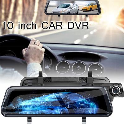 10/'/' Car DVR Dual Lens 1080P HD Dash Cam Rearview Mirror Camera Driving Recorder