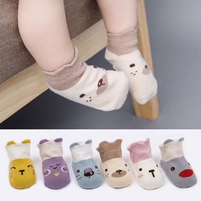 Unisex Baby or Children Boys Girls Warm and Breathable Socks Five Pairs