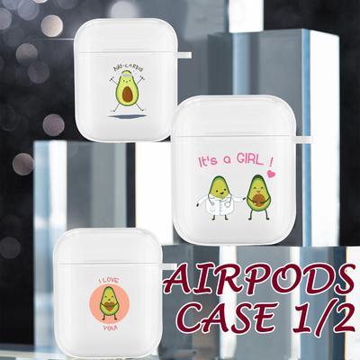 airpods 1 vs 2 box