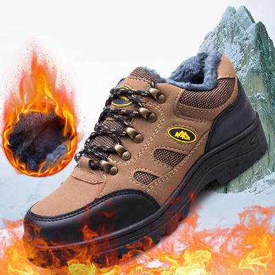 Fashion Men's Winter Safety Shoes Steel