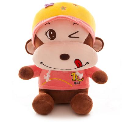 Dolls Stuffed Toys Cute Monkey Prices And Delivery Of Goods From