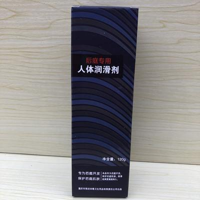After the Court Special Body Lubricant for Men and Women Anal Massage Lubricant 120ml