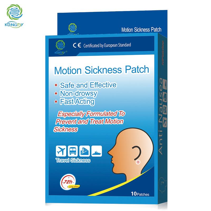 patch for nausea