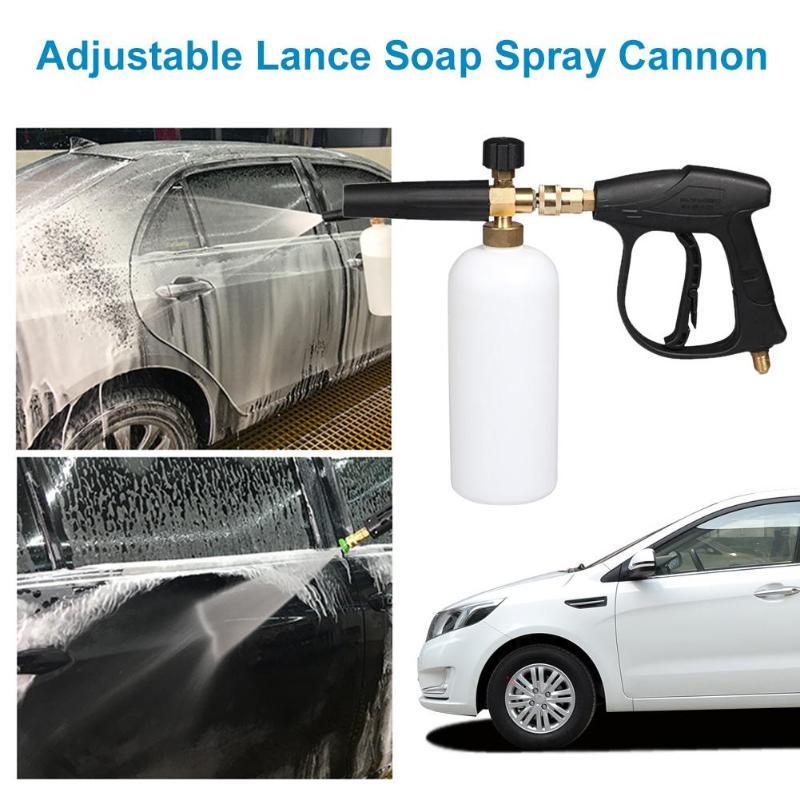 "1//4/"" 1.5L Foam Washer Gun Car Wash Soap Lance Cannon Spray Pressure Jet Bottle"