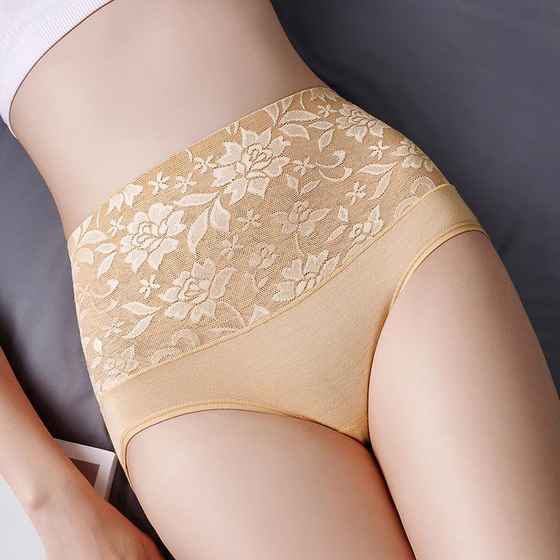 culotte velourle dans CANNELLE taille 48 Neuf Grande Taille Extravagant Femmes Hosenrock
