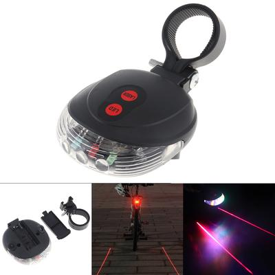 Parallel Lines Laser Projection 5 LED Flashing Tail Rear Cycling for Bicycle