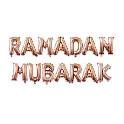 Gold Silver Star Moon Ramadan Eid Mubarak Foil Balloons Decorations  Rose Gold