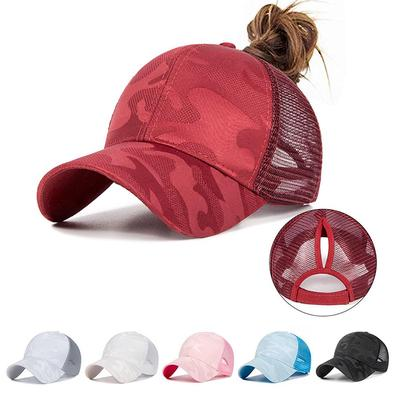 Summer Baseball Cap with Ring Metal Patchwork Mesh Hat Outdoor Sequin Curved Dad Hat Girl Hip Hop Snapback Cap
