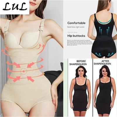 Ladies Slimming Firm Control Bodysuit Shaper Tummy Trimmer Hip Bum Shaping