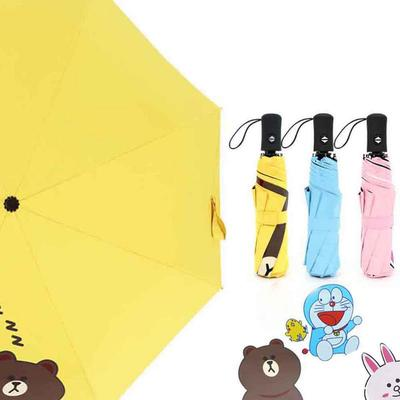 Cute Cartoon Cat Automatic Folding Umbrella Super Sunscreen Rain Portable Creative UV Protection Tri-Fold Umbrella