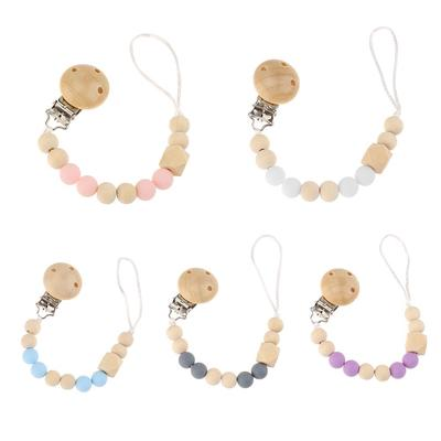 Silicone Beads Baby Teether DIY Jewelry Necklace Pendant Teething Supplies Grind