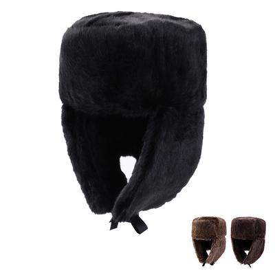Ushanka Winter Russian Cossack Trapper Hats Faux Fur Thickening Warm Furry  Hat 44c39f64961f