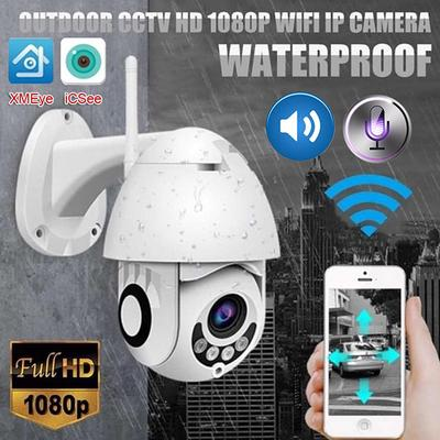 Updated Version Sricam WiFi Outdoor IP Camera HD 1080P 2.0MP Wireless Home Security Camera Outdoor Bullet Surveillance Camera With Recording IP66 Waterproof Night Vision and Motion Detection