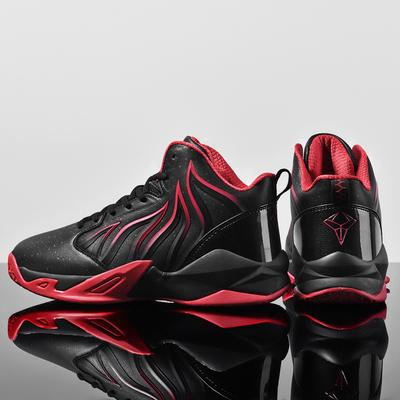 trendy basketball shoes