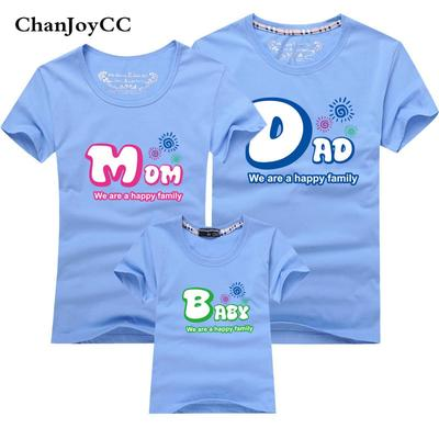 T-shirts-prices and products in Joom e-commerce platform catalogue 10d2413c808d