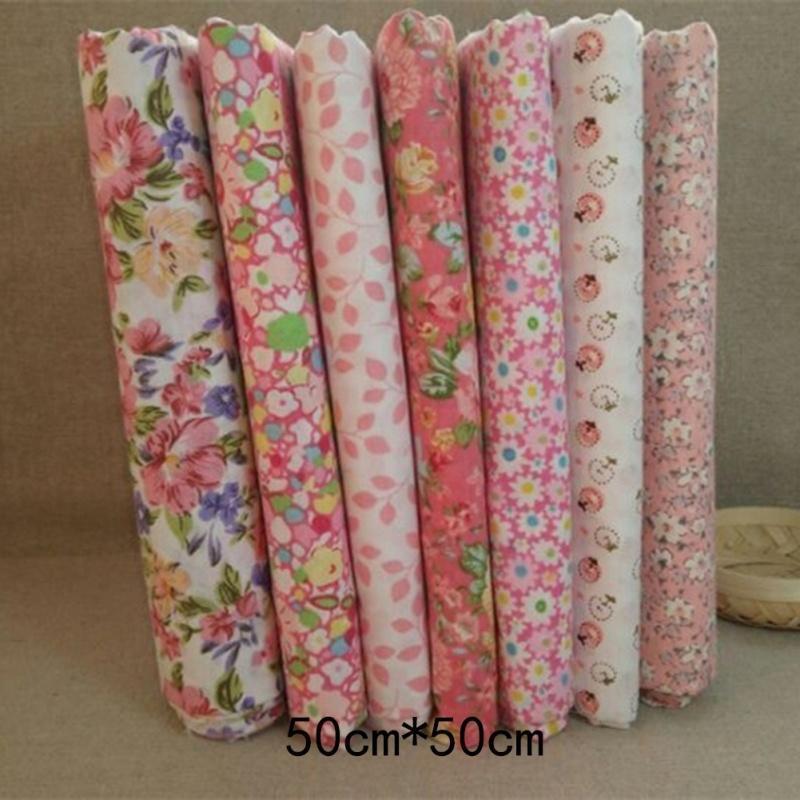 7PCs//Set Coffee Umbrella Cotton Cloth Plain Cloth For Craft Diy 25x25cm