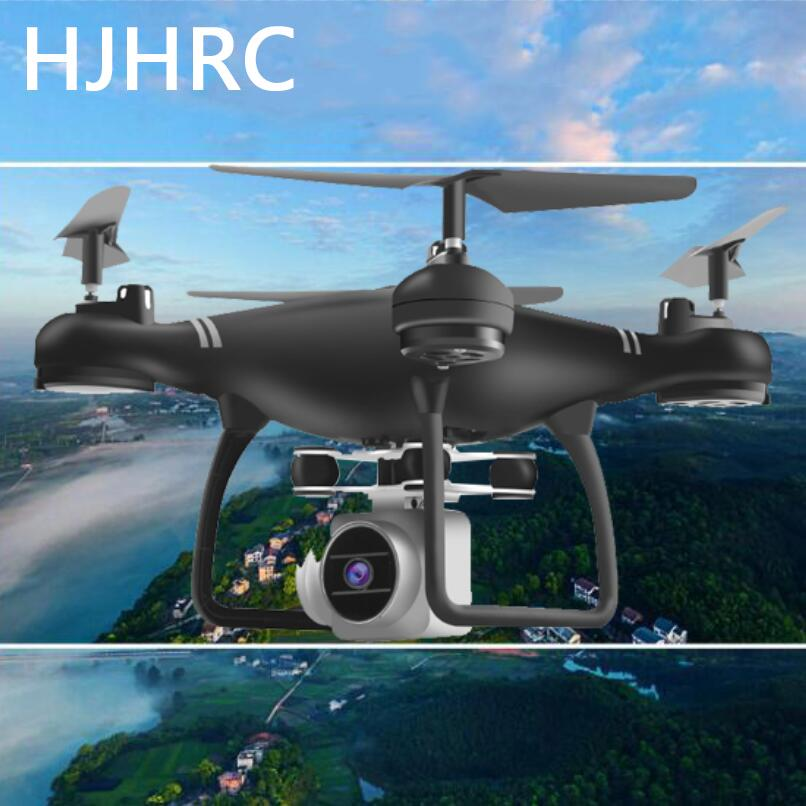 HJ14W Four-axis Remote Control HD Aerial Photography