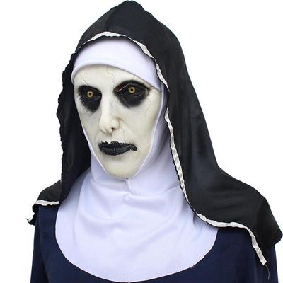 Scary Witch Zombie Mask Cosplay Horror Old Women Halloween Masquerade Mask Props