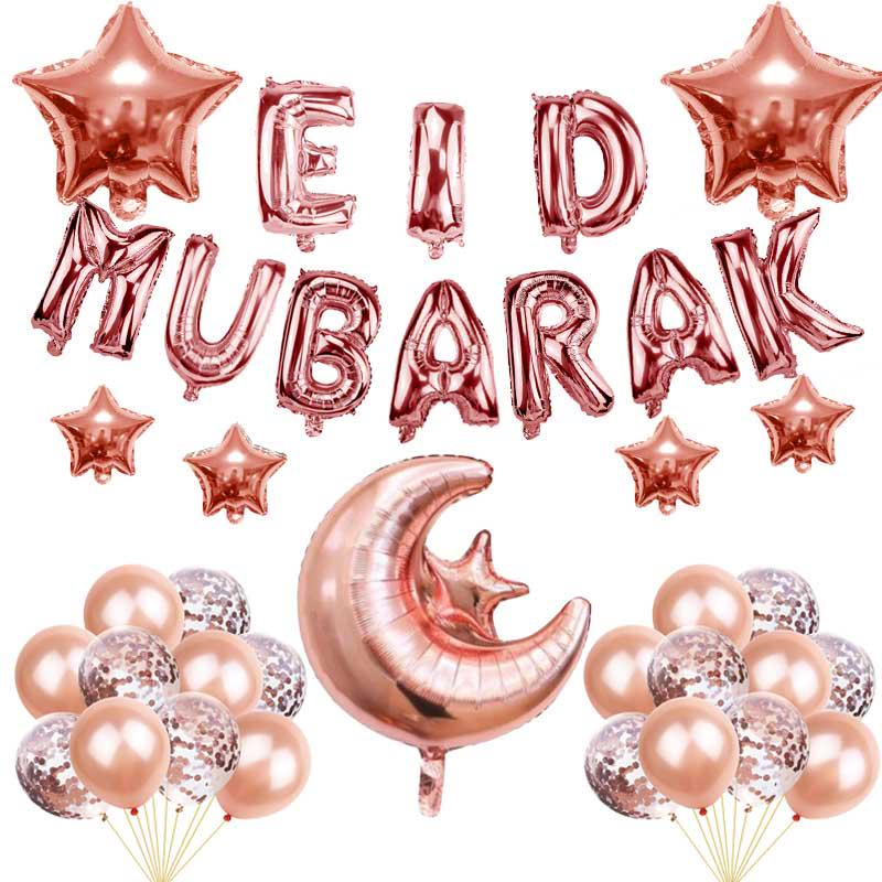 37pcs Set Eid Mubarak Balloons Ramadan Decoration Eid Banner For Muslim Happy Gift Set Buy From 12 On Joom E Commerce Platform