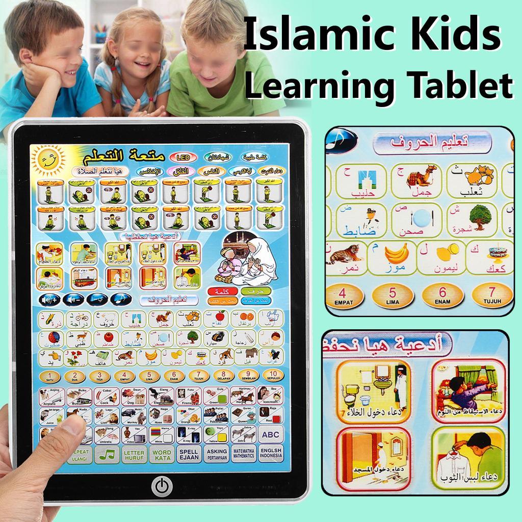 Arabic language mini tablet Computer toy Learning Muslim Kid Quran Ramadan Home
