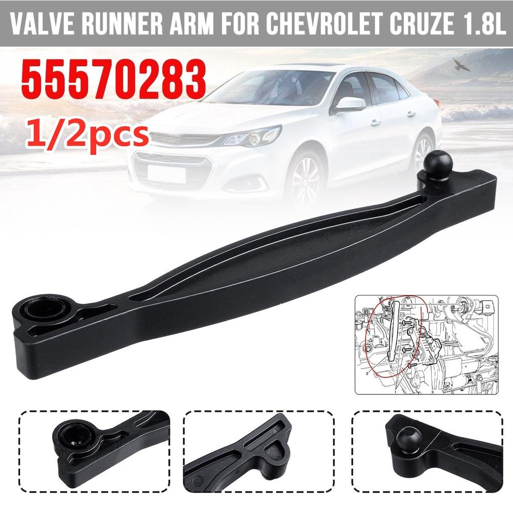 New Intake Manifold Tuning Valve Runner Arm 55570283 for Chevrolet Sonic Cruze Chevy 1.8L