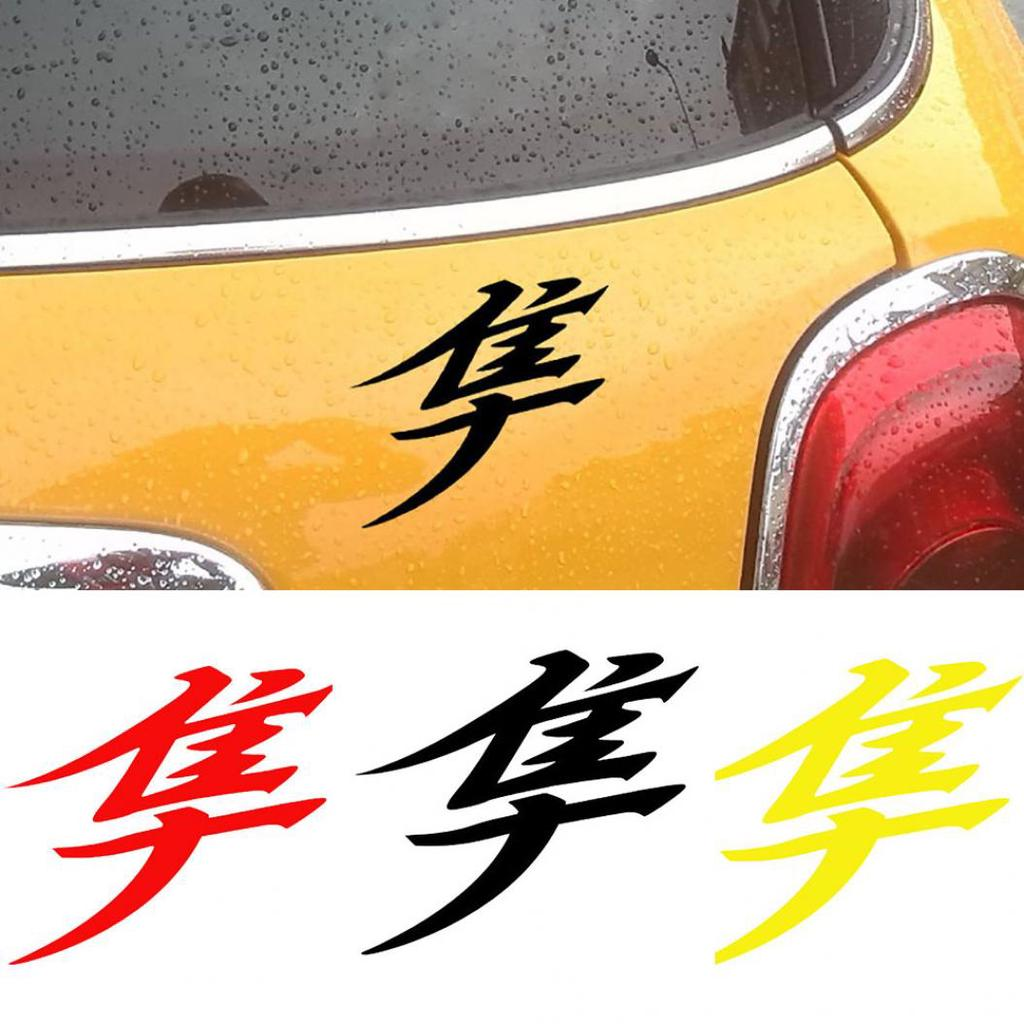 Kanji Hayabusa  STICKERS DECALS   any color