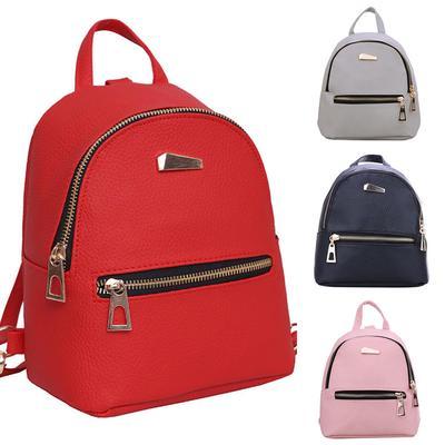 cdfd3a669f41 Женские рюкзаки – цены и доставка товаров из Китая в интернет ...