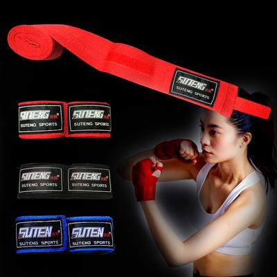 LITE WHITE HAND WRAPPING FOR KICKBOXING TRAINING 2.5m