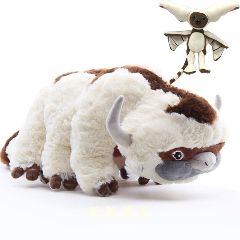 "Momo Avatar The Last Airbender Plush Stuffed Animal Doll Toy Kids Xmas Gift 11/"""
