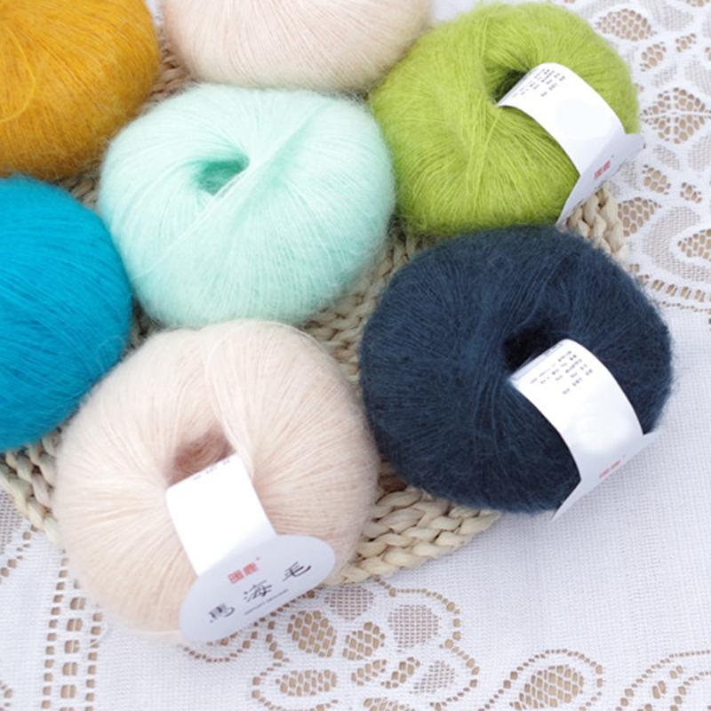 Wool cashmere mohair