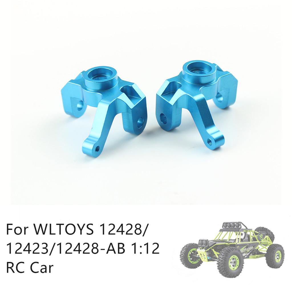 RC Car Metal Differential Cup Mount for WLtoys 144001 1//14 4 Wheels Crawler Part