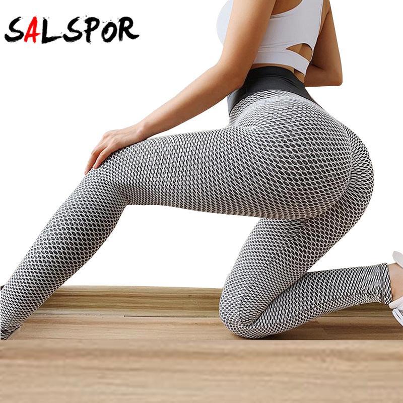 Women/'S Seamless Leggings Hollow High-Rise Hips Tights Pants Fitness Leggings