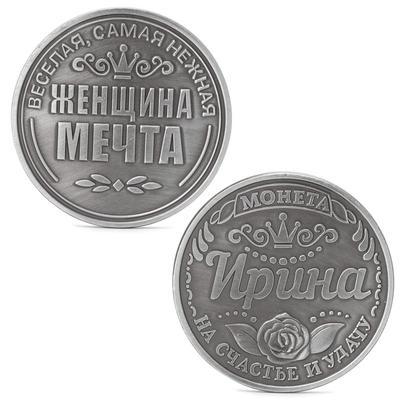 Russian Irina Commemorative Challenge Coins Collection