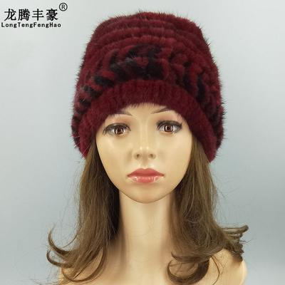 f2b54de4d21 Striped Knitting Ushanka Mink fur Knitted Hats female beanies natural  Russian cap elastic winter