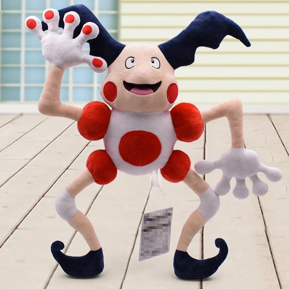 Spielzeug Pantimos Mr Mime Kuscheltier Plüsch Figur Anime Stofftier Plushie 45cm
