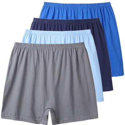 2PCS Men's Boxer Pants Solid Color Classic Cotton Underwear Comfortable Breathable Corner Pants