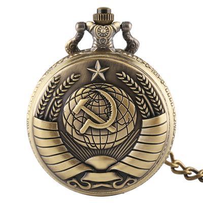 Men's Pocket Watch Special Communist Symbol Design Bronze Quartz Pocket Watches Necklace Chain Clock