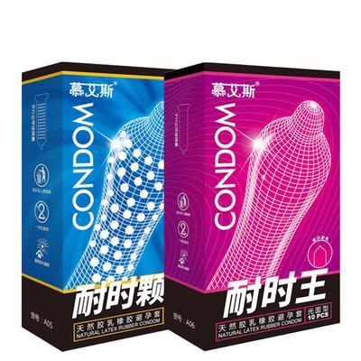 10pcs/Box Premium Natural Latex Rubber Condoms Penis Sleeve Lasting Condoms DLa